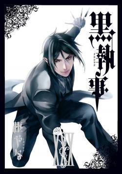 Black Butler, tome 30 par Toboso