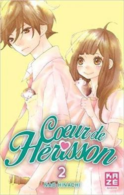 Coeur de Hérisson, tome 2  par Hinachi