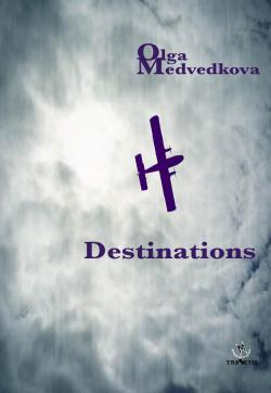 Destinations par Medvedkova