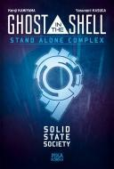 Ghost in the Shell - Stand Alone Complex - Solid State Society par Kenji Kamiyama