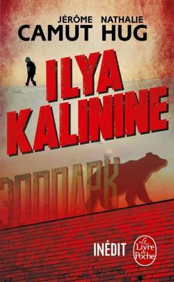Ilya Kalinine - Jérôme Camut CVT_Ilya-Kalinine_3698