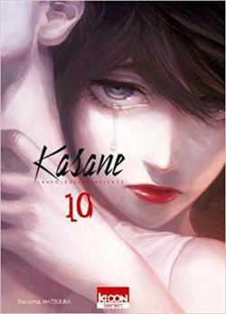 Kasane (10) : la voleuse de visage