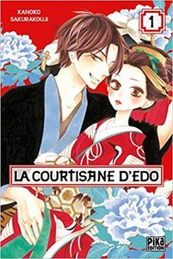 La courtisane d'Edo, tome 1 par Sakurakouji