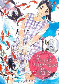 La fille du temple aux chats, tome 8 par Ojiro