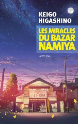 Items Mois des fiertés CVT_Les-miracles-du-bazar-Namiya_383