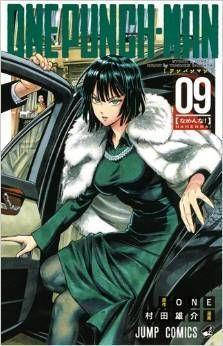 One-Punch Man, tome 9 par Murata