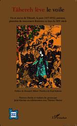 Tâhereh lève le voile : vie et oeuvre de Tâhereh, la pure (1817-1852), poétesse, pionnière du mouvement féministe en Iran du XIXe siècle par Tāhereh Qurrat al-Ayn