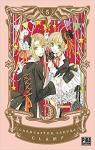 Card Captor Sakura Deluxe, tome 5 par Clamp