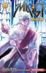 Magi - The labyrinth of magic, tome 24 par Ohtaka