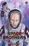 Space Brothers, tome 29 par Koyama