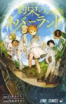The Promised Neverland, tome 1 par Shirai