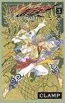 Tsubasa World Chronicle, tome 3 par Clamp