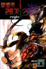 Chaos Chronicle, tome 4 par Onbi Ga