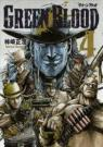Green Blood, tome 4 par Kakizaki