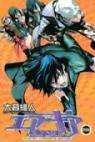 Air Gear, tome 28 par Oh ! Great