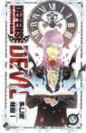 Defense Devil, tome 5