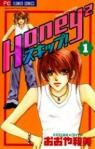 Honey² Skip! Tome1 par Ohya