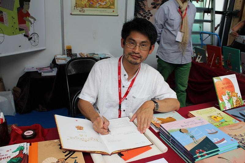 Yeh Chun-Liang