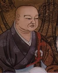 Maître Dogen
