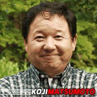 Matsumoto Koji