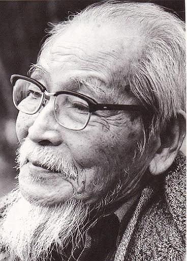 Koi Nagata