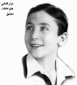 """Résultat de recherche d'images pour """"nizar qabbani"""""""