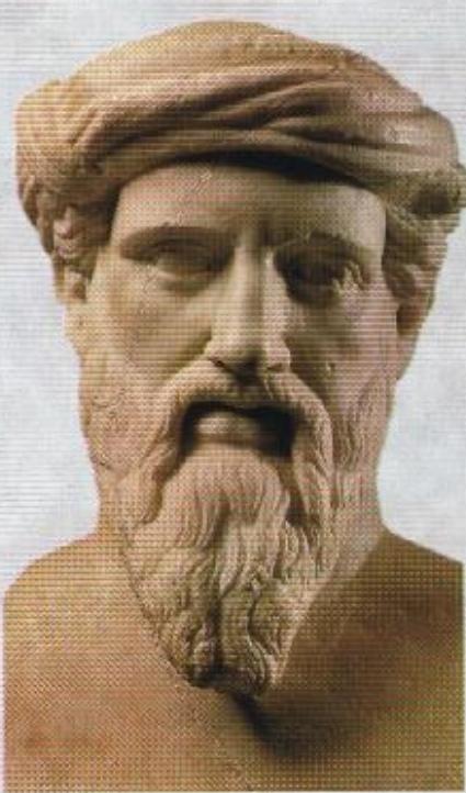 Pythagore auteur de vers d 39 or pythagore babelio - Dormir la tete au sud est ...