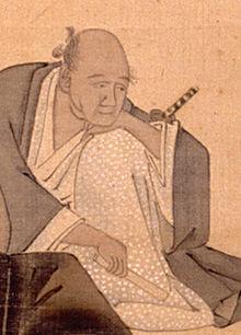 Onitsura Ueshima