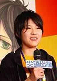 Photos de Yuki Kamatani - Babelio.com