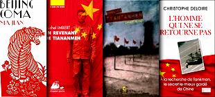 Manifestations De La Place Tian'anmen