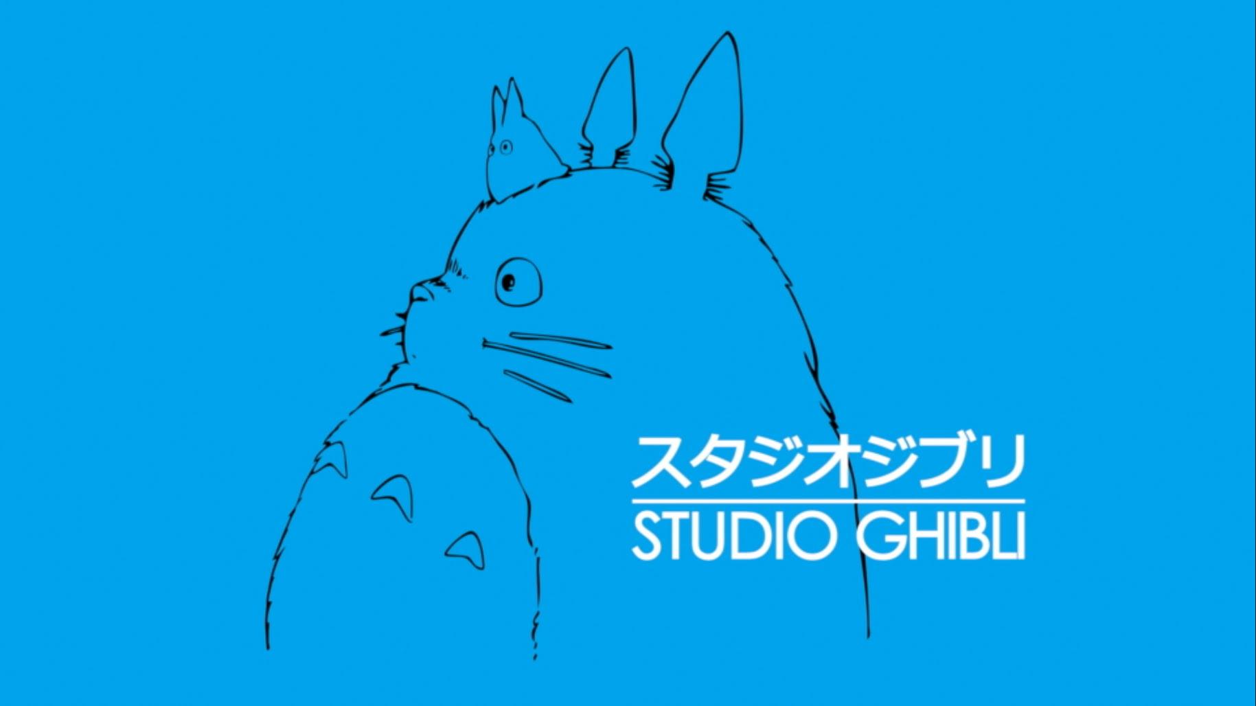 Ghibli : Histoire des studios#1