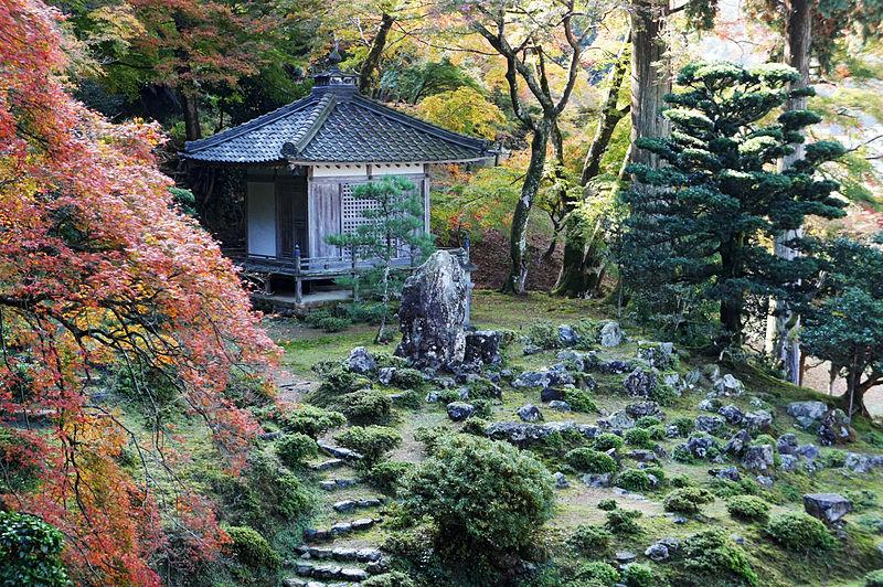 L 39 art des jardins asiatiques liste de 24 livres babelio for Architecture de jardin